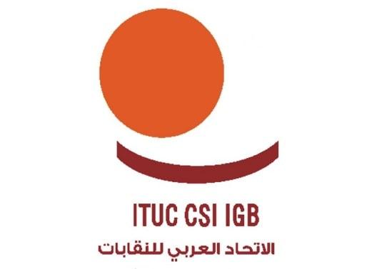 الاتحاد العربي للنقابات يعقد مؤتمره الثاني بمراكش 4