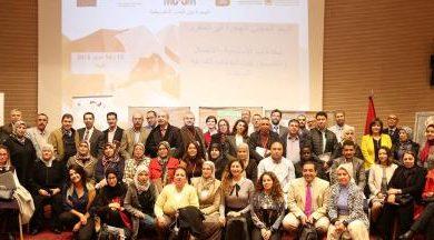 """اختتام فعاليات الندوة الوطنية بطنجة حول موضوع """"البعد المحلي للهجرة بالمغرب"""" 2"""