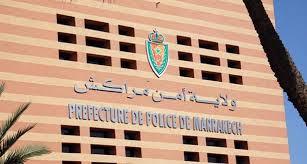 بسبب المخدرات والخيانة الزوجية أمن مراكش يوقف 3 أشخاص بينهم سيدة.. 2