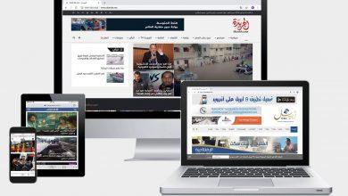 وزارة الأعرج تدعو أصحاب المواقع الالكترونية الى احترام هذه المقتضيات.. 5