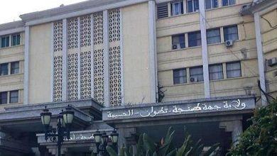 السلطات بطنجة تأمر مستشار جماعي بنقل معمل للخياطة الى منطقة صناعية 3