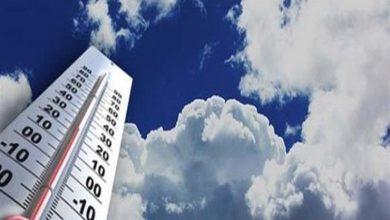 مديرية الأرصاد الجوية.. الحرارة تدنو ل 7 درجات بمدينة طنجة 4