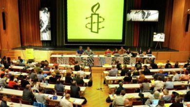 المغرب يطعن في بيان منظمة العفو الدولية حول محاكمة معتقلي الحراك ويوضح.. 5