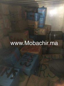حصري..المخدرات التي تم حجزها بميناء طنجة المتوسط تحمل علم دولة إسرائيل (صور) 4