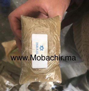 حصري..المخدرات التي تم حجزها بميناء طنجة المتوسط تحمل علم دولة إسرائيل (صور) 2