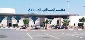 """مطار """"الناظور-العروي"""" يسجل ارتفاعا في نسبة المسافرين 4"""