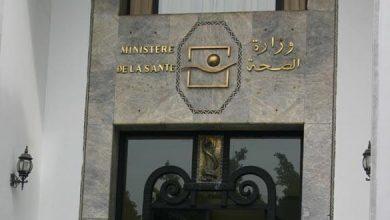 وزير الصحة : 183 طبيب طلبوا الإستقالة من المستشفيات العمومية 3
