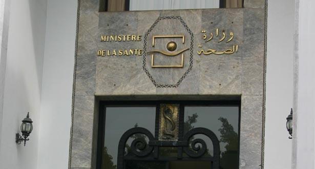 إعفاء الكاتب العام لوزارة الصحة بسبب تقرير برلماني 1