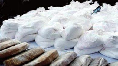 عناصر الامن توقف 4 اشخاص يحملون كميات مهمة من المخدرات القوية بالمضيق 3