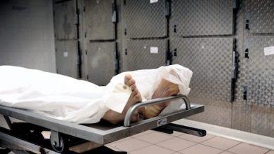 تطوان .. وفاة شخص كان موضوعا تحت الحراسة الطبية على خلفية قضايا مخدرات 5