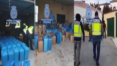 الحرس المدني الإسباني يحجز قرابة 4 أطنان من الحشيش داخل منزل 3