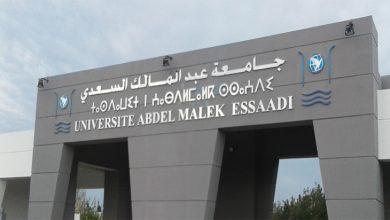 المجلس الحكومي يصادق على تغييرات تهم المنح الجامعية المخصصة للطلبة 5
