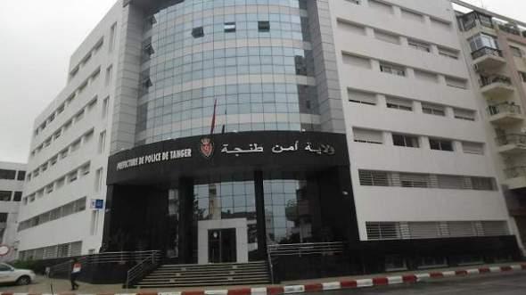طنجة..الأمن يوقف 3 أشخاص ويحجز أزيد من 8000 قرص مخدر.. 1