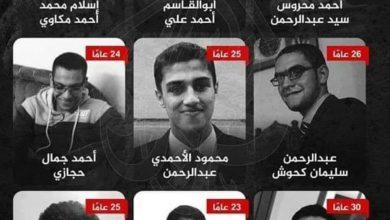 رغم ادانات حقوقية تنفيذ أحكام الإعدام بحق تسعة أشخاص في مصر 2