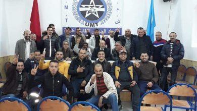عمال شركة كولينور بطنجة يلتحقون بالإتحاد المغربي للشغل 3
