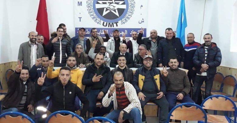 عمال شركة كولينور بطنجة يلتحقون بالإتحاد المغربي للشغل 1