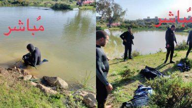 غرف طفل في بحيرة بمنطقة كزناية والوقاية المدنية تعثر على جثته 3