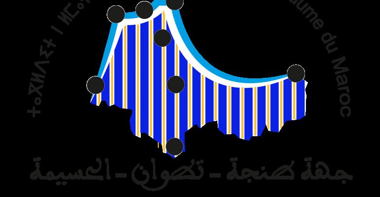 بالرغم من موقعها الإستراتيجي جهة طنجة تطوان الحسيمة تحتل المركز الخامس.. 1