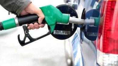 تقرير جديد حول إرتفاع الأسعار وجهة الشمال في المقدمة 2