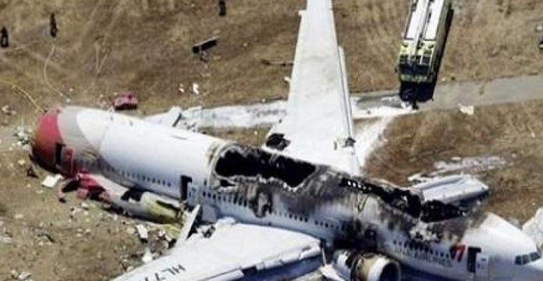 وفاة رئيس نادي كرة القدم و4 لاعبين في حادث تحطم طائرة 1