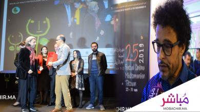 اختتام مهرجان تطوان لسينما البحر المتوسط في دورته الخامسة والعشرين (فيديو) 3