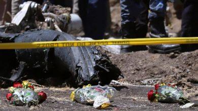تسجيلات تكشف لغز الطائرة الإثيوبية المنكوبة.. 2