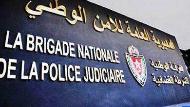 الفرقة الوطنية توقع بشبكة إجرامية مكنت إسرائيليين من جوازات سفر مغربية 5