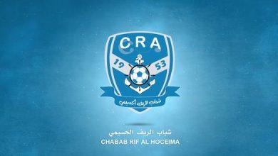 انتخاب المكتب الجديد لفريق شباب الريف الحسيمي 4