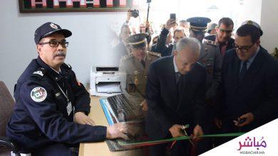 افتتاح المقر الجديد لمفوضية الأمن بميناء طنجة المدينة بحضور الوالي مهيدية (فيديو) 2