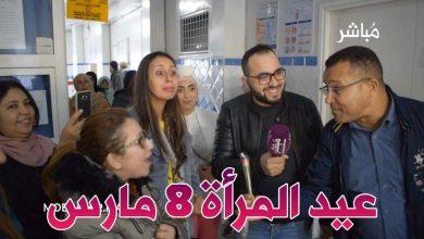 """8 مارس بعيون موقع """"مٌباشر"""" من قلب مستشفى محمد الخامس بطنجة (فيديو) 4"""