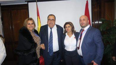 إنتخاب عائشة الكرجي كاتبة إقليمية لحزب الإتحاد الإشتراكي للقوات الشعبية 3