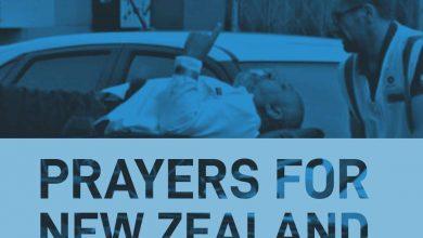 طنجة..دعوة لوقفة إحتجاجية تنديدا بالجريمة الإرهابية في نيوزيلاندا 6
