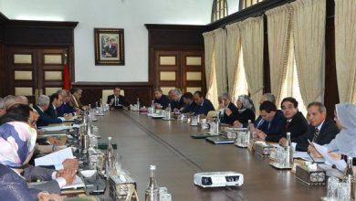 المجلس الحكومي يصادق على تعيينات في مناصب عليا 5
