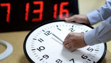 المحكمة الدستورية تنتصر للحكومة بخصوص الساعة الإضافية 5