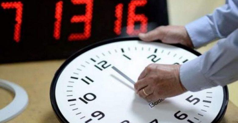 المحكمة الدستورية تنتصر للحكومة بخصوص الساعة الإضافية 1