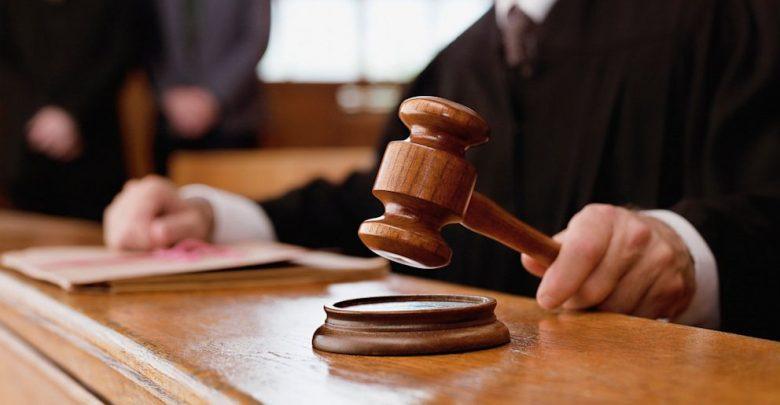 هذه أبرز تنقيلات القضاة بالدائرة الإستئنافية بطنجة 1