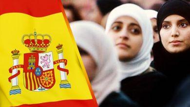 ارتفاع عدد المغاربة المقيمين في إسبانيا بصفة قانونية 3