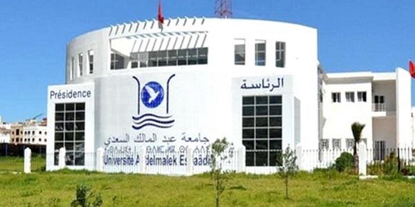 استحداث عشرة مسالك جديدة بجامعة عبد المالك السعدي لنظام الباكالوريوس 1