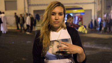 مديرية الأمن الوطني تنفي إدعاءات منع الناشطة نوال بنعيسى من السفر 2