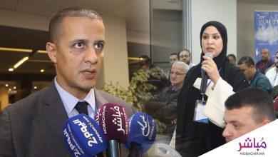 بحضور ممثلي النقل بالمغرب Amtri تعقد جمعها العام بطنجة (فيديو) 2