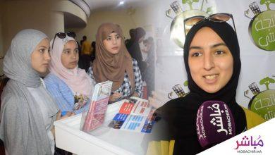 جمعية طنجة مدينتي تطلق النسخة الرابعة لمنتدى جامعتي فوروم 1
