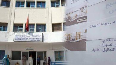طنجة..أين ذهبت ميزانية مرآب مستشفى محمد الخامس 6