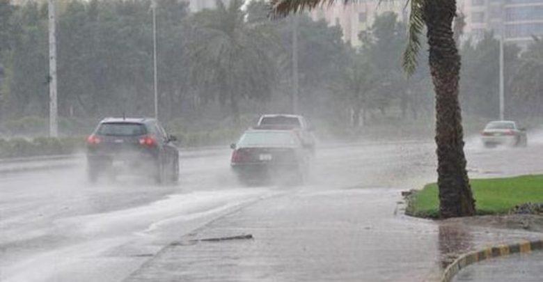 أمطار ورياح قوية بعدد من مناطق الشمال نهاية الأسبوع 1