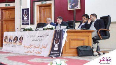 الكاتب الإقليمي للبيجيدي بطنجة يقطر الشمع على حزب الأحرار بسبب تنظيمه لقافلة طبية 3