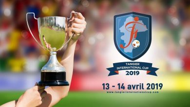 بمشاركة أندية أوروبية طنجة تحتضن النسخة الرابعة للكأس الدولي 4