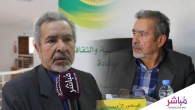 جمعية الشعلة فرع بني مكادة تكرم الروائي والناقد محمد الدغمومي 1