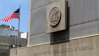 الخارجية الأمريكية تحذر رعاياها من هجوم محتمل بالمغرب(صورة) 4