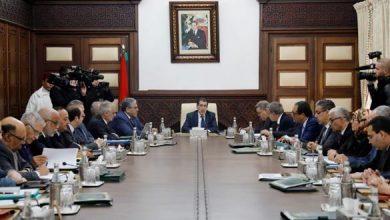 المجلس الحكومي يصادف على إحداث 17 مؤسسة جامعية جديدة 3