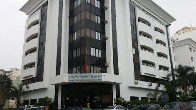 موظفي مديرية الضرائب بطنجة يحتجون بعد تعرض زميلة لهم لإعتداء جسدي 3
