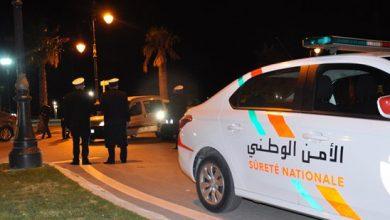 الأمن يطيح بأكبر مزودي المخدرات الصلبة بمدينة تطوان 2